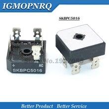 10PCS kbpc5016 SKBPC5016 50A C5016 três fase de 1600V ponte retificadora DIP pé cobre caixa de plástico novo