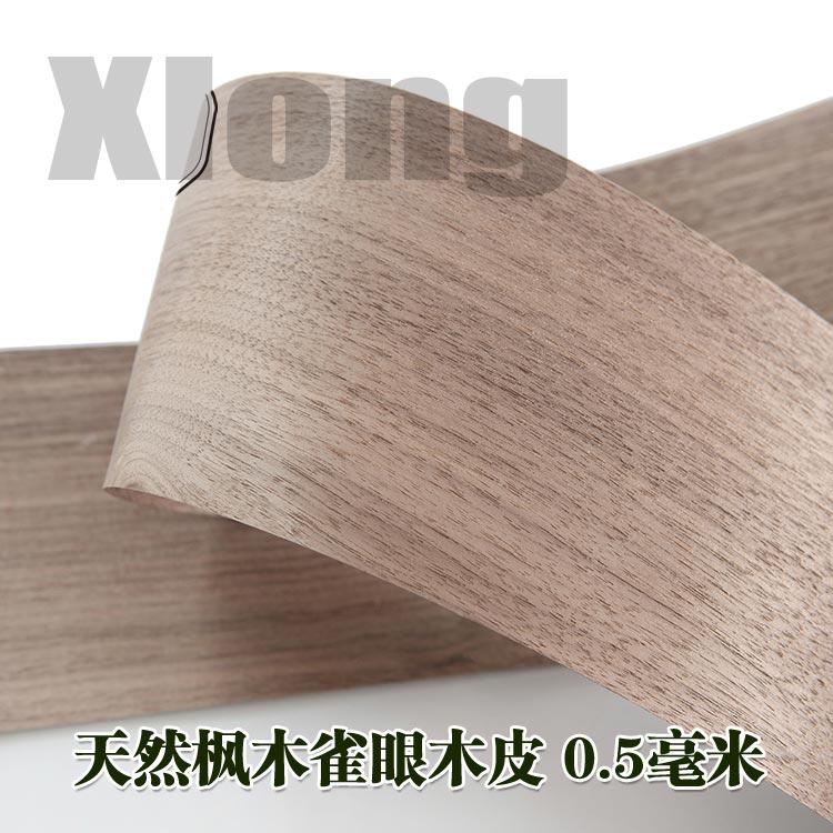 L:3Meters Width:160mm Thickness:0.52mm Imported Natural Black Walnut Veneer Black Walnut Straight Grain Speaker Veneer