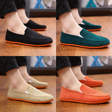 Man's Big Size Loafers Shoes Flats Slippers Fabric Slip-on Men