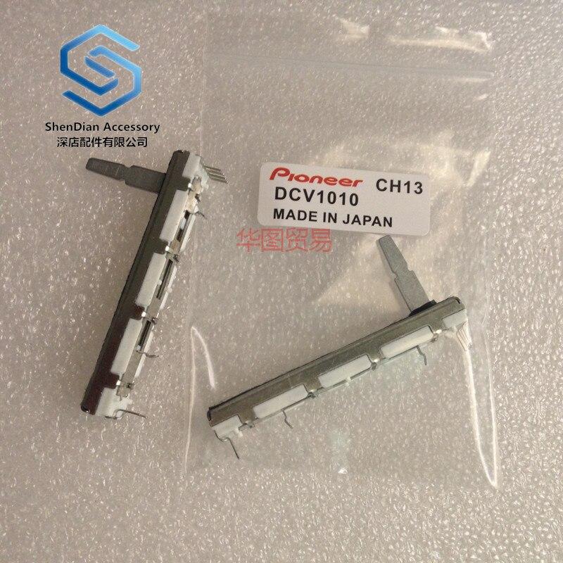 3pcs 100% New DJM 350 600 700 800 Push Rod Push Rod Sliding Potentiometer DJ Mixer