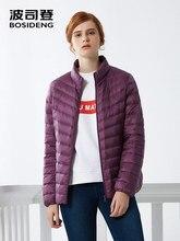parka jacket high B70131008