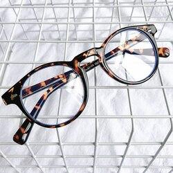 Fashion Anti-blue Light Glasses Men Women Full Frame Eye Protection Reading Glasses Goggles Blue Light Blocking Eyewear