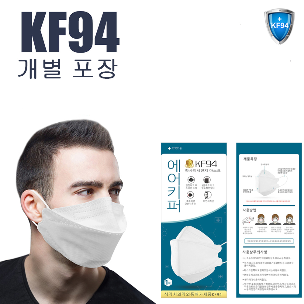 100pcs 마스크KF94 Mouth Mask Face Masks 4 Layer Filter PM2.5 Dustproof Anti Protective Mask 94% Filtration DustProof Breathable