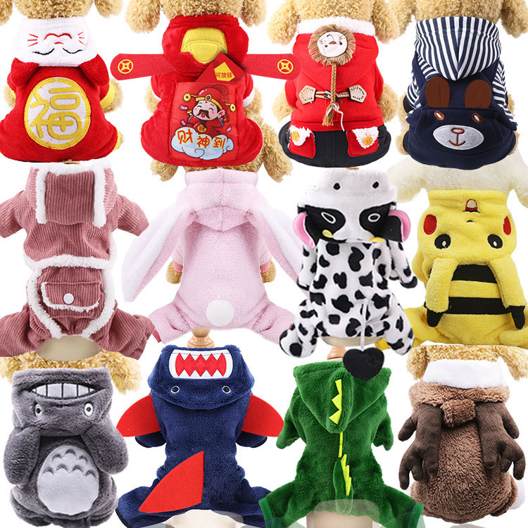 Pet Dog Cat Clothes Coat Apparel Puppy Warm Jacket Hoodie Pikachu Costume Winter