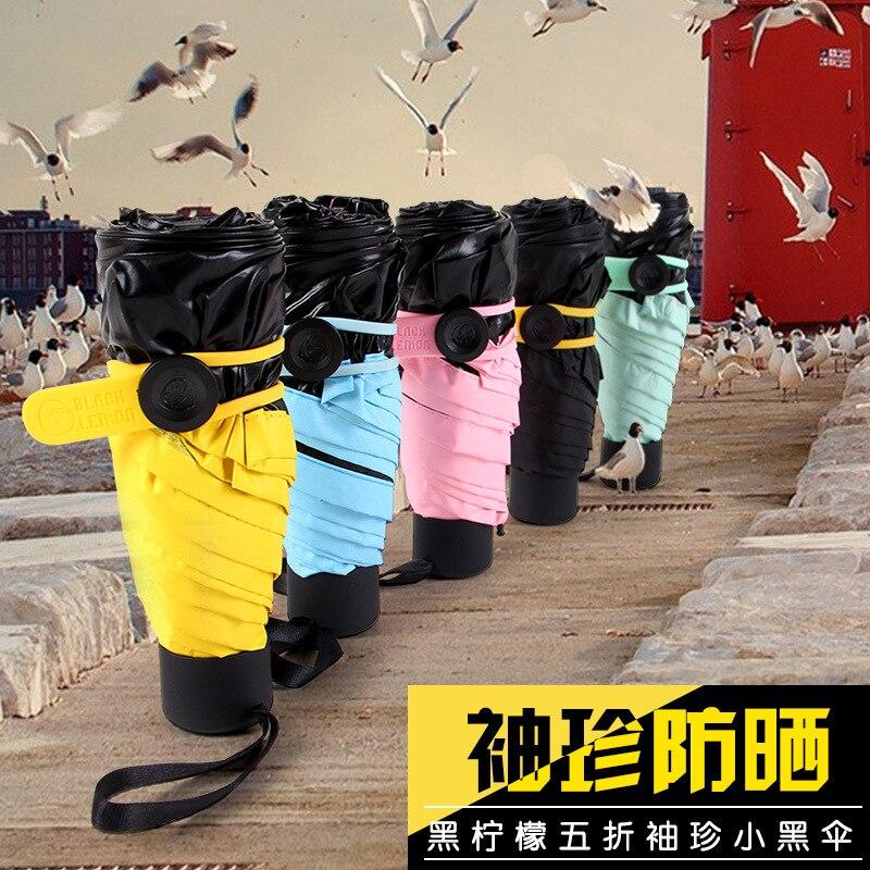 Umbrella Mixed Black Umbrella Lemon Five Folding Umbrella Zero Translucent Parasol UV-Protection