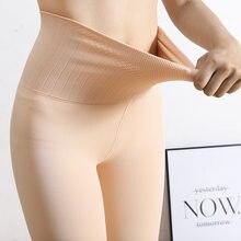 Calças de cintura alta além de veludo espessamento inverno manter a forma quente emagrecimento sem costura collants mulher macia calcinha