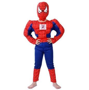 Новое поступление, костюмы на Хэллоуин, костюмы для косплея, сценическая одежда, детская одежда для карнавала, вечевечерние, кино