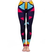 Модные женские леггинсы с квадратной строчкой, леггинсы с высокой талией в стиле панк, обтягивающие брюки для фитнеса