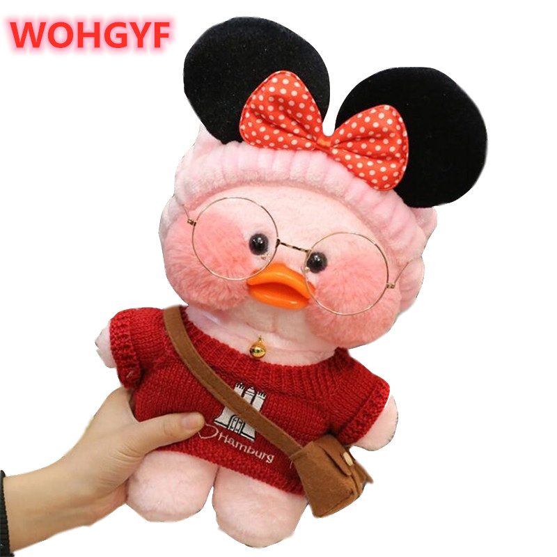 30cm Pink LaLafanfan Cafe Duck Plush Toy Cute Duck Stuffed Doll Soft Animal Dolls Kids Toys Birthday Gift For Children/Girls