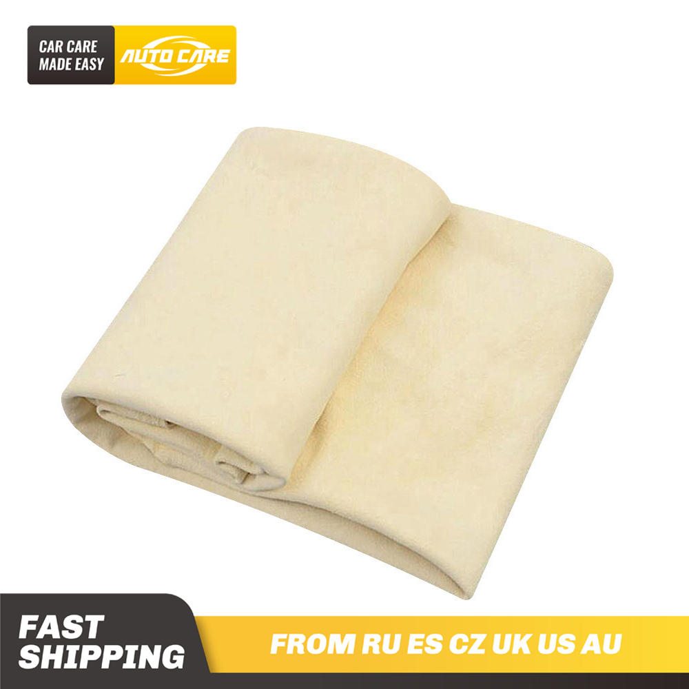 Natural Chamois Leather Shammy Car Cleaning Towel Drying Washing Soft Cloth Durable and Useful