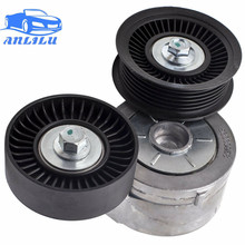 Suitable for Grand Cherokee WJ amp WK comandante XK 3 7L 4 7L high quality belt tensioner assembly 53030958AC 53030958AB cheap ANLILU Standard China Mixture 1 year brand new good quality