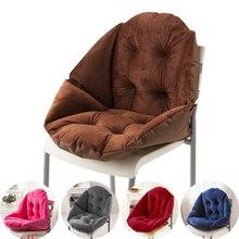 Cojín de oficina para silla de estudiante, cojines gruesos antideslizantes, Cuatro estaciones disponibles transpirables, hermosas compras