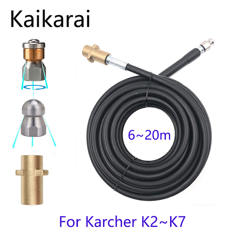 For karcher K pressure washer high pressure water hose with Jetting nozzle hose for washing sewer an