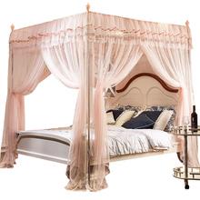 Lato 2019 nowa moskitiera trzydrzwiowa księżniczka wiatr wsparcie 1 8m łóżko 2 0 #215 2 2 zasłony łóżko środek odstraszający komary namiot tanie tanio Trzy-drzwi Uniwersalny Czworoboczny Domu Dorosłych Pałac moskitiera Owadobójczy traktowane Poliester bawełna