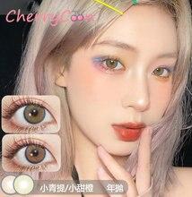 Cherrycon розовый изюм цветные контактные линзы проиводства