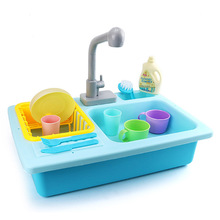 Kitchen Sink Toys Dishwash Cooking Kitchen Toy Pretend Play House Toys for Girls