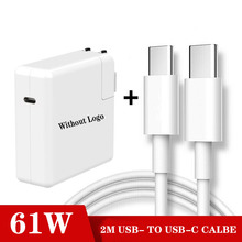 61W USB-C PD Fast Charger Adapter Power With 2M Type-c cable for For Apple Macbook pro12 13 inch A1706 A1707 A1708 A1718