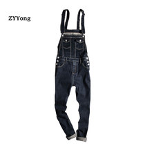 Fashion Men's Denim Jeans Dungarees Overalls Jumpsuit Slim Fit Suspenders Bib Pa