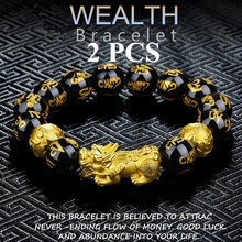 2 pçs feng shui preto obsidian pedra grânulos pulseira homme riqueza pulseira sorte pixiu pulseira pulseira para mulher homem