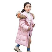 30 Детские модные однотонные Цвет зимняя куртка пуховик Детский