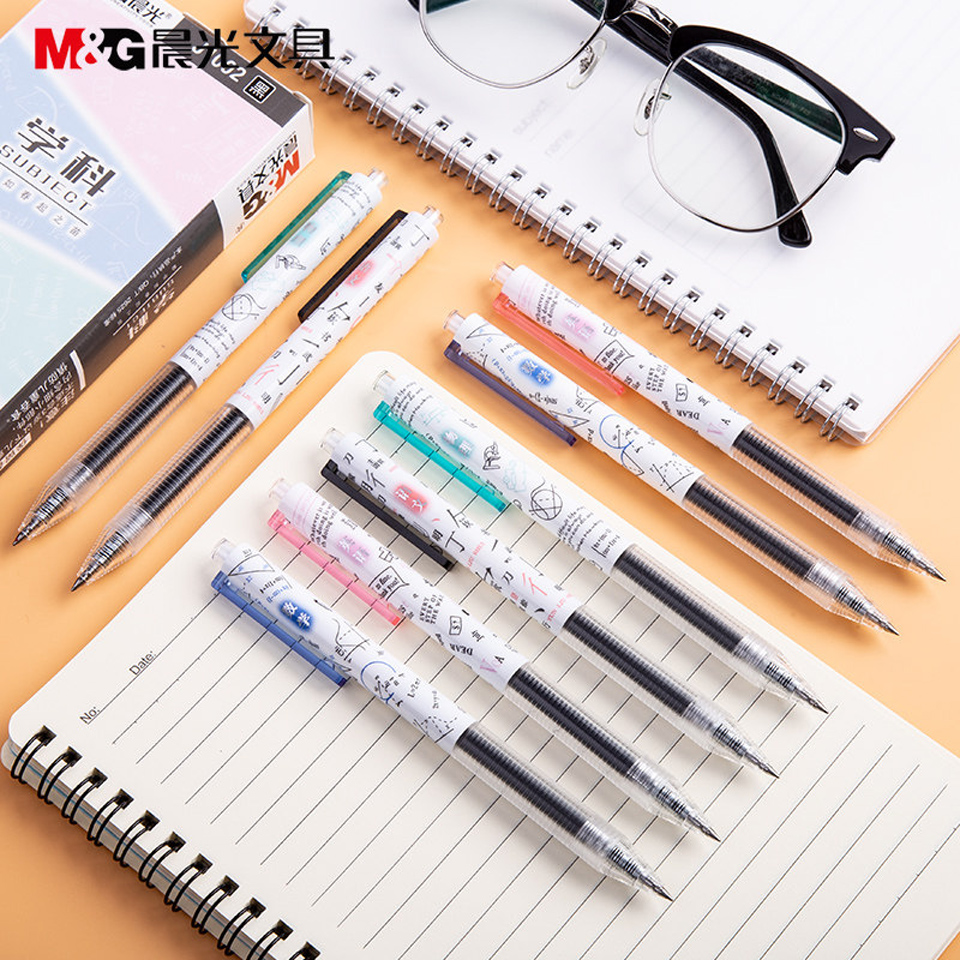 4pcs/lot M&G New Quality Creative Lovely Gel Pen 0.5mm Black Red Blue Ink Writing Smooth Neutral Pen Office School Stationery