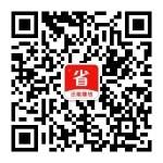中国知网CNKI官网图书馆校外漫游不限IP免费检索下载入口期刊论文登录账号密码用户名密码 - 第2张  | 爱淘数字资源馆