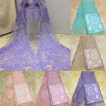 New Sequins Lace Fabric pink High Quality Latest Sequins African Lace Fabric Wedding French Tulle Lace Fabric Nigerican Wedding