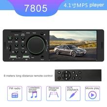 Автомобильный Mp5 плеер 7805 1Din 4,1 дюймов TFT автомобильный стерео MP5 плеер fm-радио BT4.0 USB AUX RCA пульт дистанционного управления автомобиля mp4,mp5 Automotivo