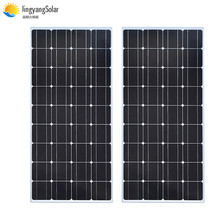 De vidrio de panel Solar 100W 200W 300W 400W rígido Panel Solar monocristalino de la célula solar 12V 12V cargador de batería solar casa techo barco