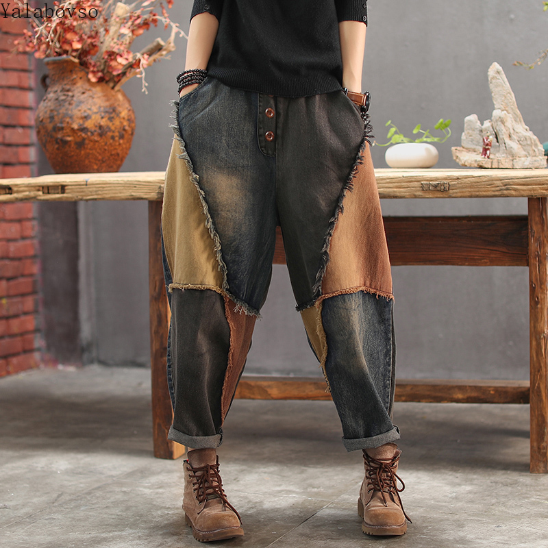 2019 Yalabovso New Retro Loose Jeans Women Fall Harem Pants For Women Color Patchwork Elastic Waist Pockets Loose Jean Z4
