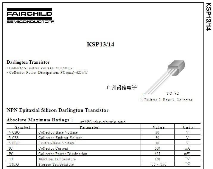 Turmoil Temperature Controller DIN FJ 37ZU-N-N-03 80-265 VAC 32°F-122ºF New