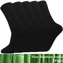 Bamboo Breathable Size Socks