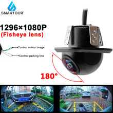 Smartour CCD 180 stopni obiektyw typu rybie oko tylna boczna kamera z widokiem z przodu szeroki kąt zapasowa kamera cofania Night Vision wodoodporna