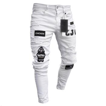 white ripped hole embroidered slim fit men jeans