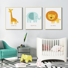 Woodland Animals Giraffe Lion Posters Baby Nursery Decor Wall Art Canvas Paintings Pop Prints Pictures Gift Kids Room Home Decor(China)