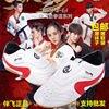 Original Taekwondo Shoes Male Martial Arts Sanda Beef Tendon Bottom Exercise Shoe Wear-resistant Breathable Non-slip Shoe Women