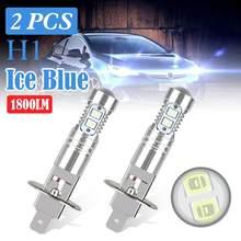 H1 led farol lâmpadas 1800lm 8000k gelo azul super brilhante faróis do carro 1 par de luz do carro automóvel acessórios dropshipping