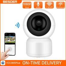 BESDER-moniteur bébé sans fil | HD 1080P, détection de mouvement du son, Surveillance de sécurité à domicile, CCTV réseau, caméra bébé