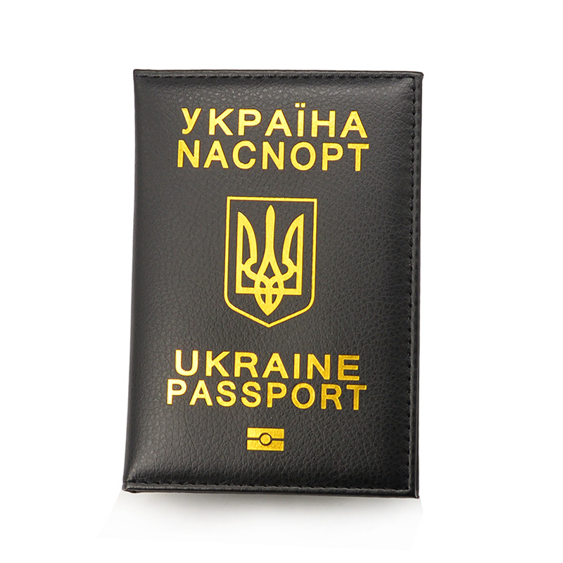 Cute PU Leather Passport Cover Ukraine Customized Travel Cover Passport Ukraine Wallet Covers For Passports Girls