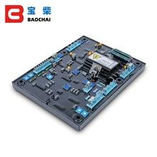 Replace Original MX321 avr for generator magnetic alternator voltage regulators