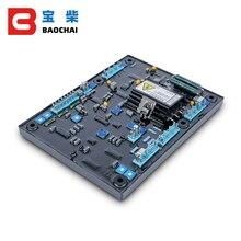 Substitua mx321 avr original para reguladores magnéticos da tensão do alternador do gerador