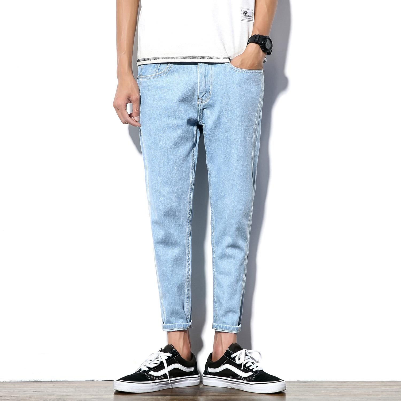 2019 Summer Men Harem Skinny Pants Korean-style Fashion Simple Capri Jeans Men's Fashion Large Size Men's