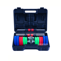 K432 Plastic Dipping Rubber Coating Fitness Dumbbell Set Arm Exercises Detachable Barbell Suit Indoor Fitness Body Building