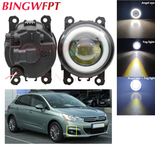 2x High power H11 LED Fog Lamps Angel Eye light with Glass len 12V For Citroen C4 Coupe LA_ 04-10 For Citroen C-Zero Mitsuoka