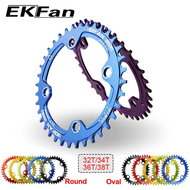 新しい EKFan 104BCD 自転車ギア 32 T/34 T/36 T/38 T ラウンドオーバルサイクルチェーンホイール 7075-T6 MTB バイクサークルクランクセットプレート