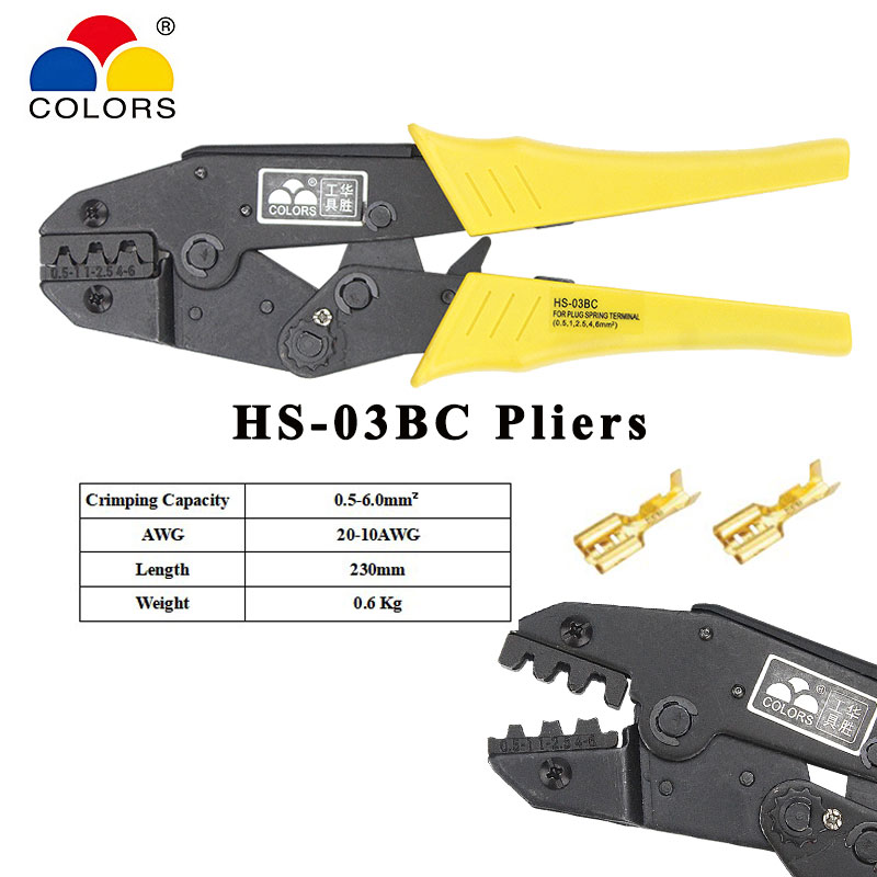 Crimping pliers HS-03BC no insulation/crimping cap/coaxial cable terminals kit 230mm clamp tools