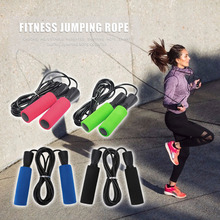 Adjustable Portable Sports Skipping Rope Fitness Ball Kids Adult Jump Ropes Bearing Jumping Fast Speed Counting Skip