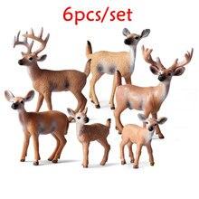 6 шт/компл качественная модель животного олень члены семьи лось