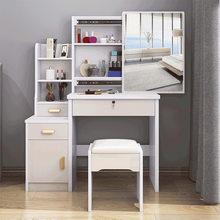 80cm minimalismo penteadeira pequeno quarto mini moderno simples vaidade ticador maquiagem cômoda espelhada cômoda móveis