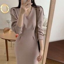 Elegant Bodycon Office Slim Latern Sleeve Pencil Dress SF